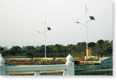 Hybrid Solar Wind LED Street Lamp